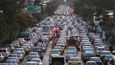 ترافیک پرحجم