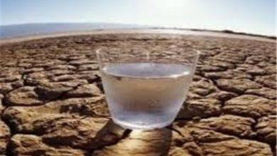 صیانت از منابع آب