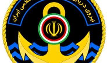 تصویر از علاقهمندان ۱۸ تا ۲۱ ساله  استخدام در مقطع درجه داری نیروی دریایی ارتش نیروی دریایی راهبردی ارتش جمهوری اسلامی ایران در مقطع درجه داری استخدام می کند.