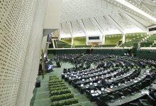 تصویر از سخنگوی هیات رییسه مجلس: جلسه رای اعتماد به وزیر پیشنهادی صمت چهارشنبه آینده برگزار میشود