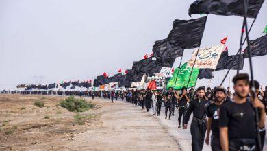 راهپیمایی اربعین