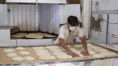 نانوایان