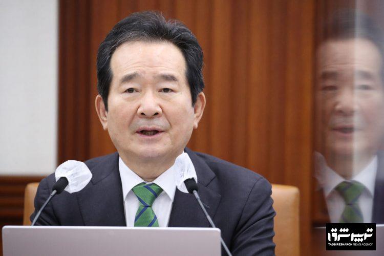 نخستوزیر کرهجنوبی