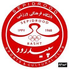 سپیدرود