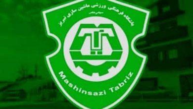 ماشین سازی تبریز