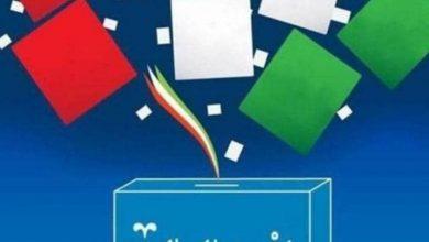 قانون انتخابات