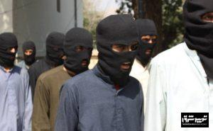 داعش خراسان