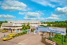 بیمارستان حضرت رسول اکرم (ص)
