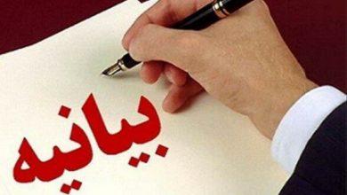 رسانه لاهیجان